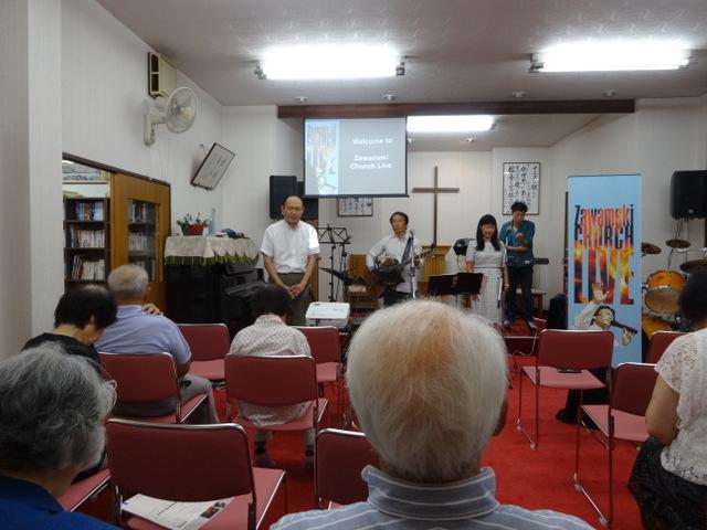 Z.C.L.at富山一麦教会 17.8.3